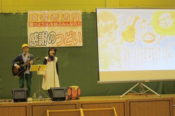 2014_1130_滋賀県立障害者福祉センター14