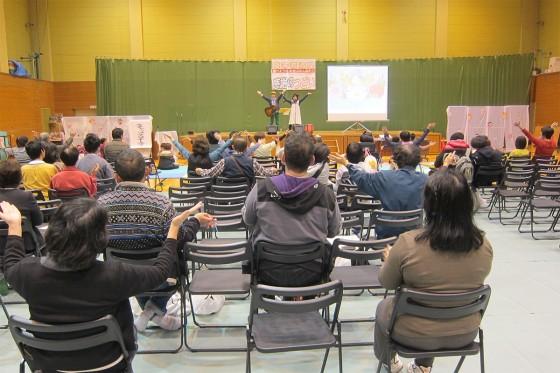 2014_1130_滋賀県立障害者福祉センター11