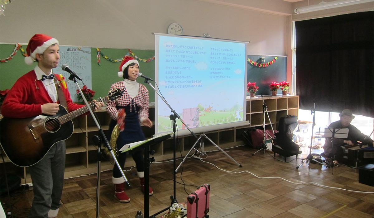 厚木市・戸室児童クラブでのクリスマスコンサート☆今年もさと兄さんと♪