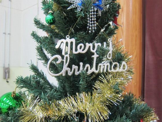 04_メリークリスマス
