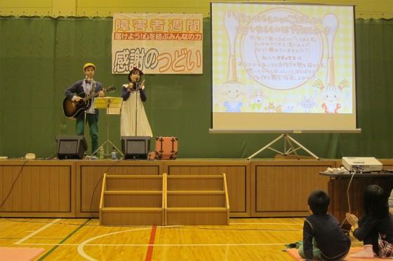 2014_1130_滋賀県立障害者福祉センター08