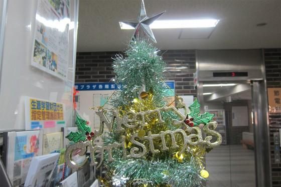 03_メリークリスマス