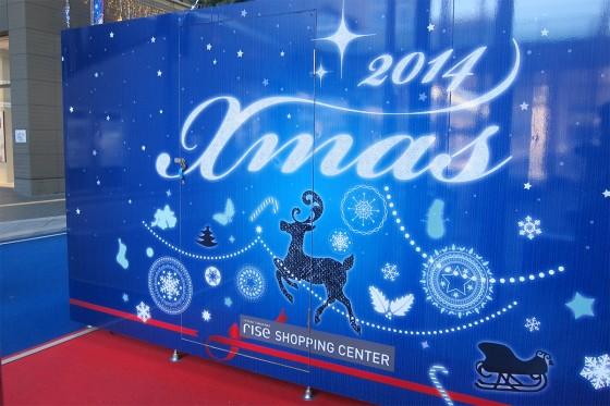16_2014クリスマス