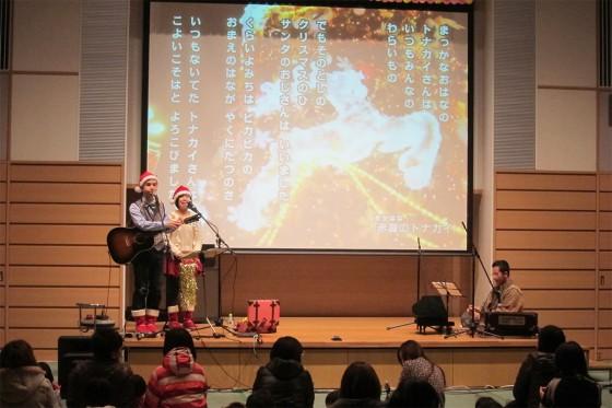 34_山口県周南市児童館クリスマスPM-2-01