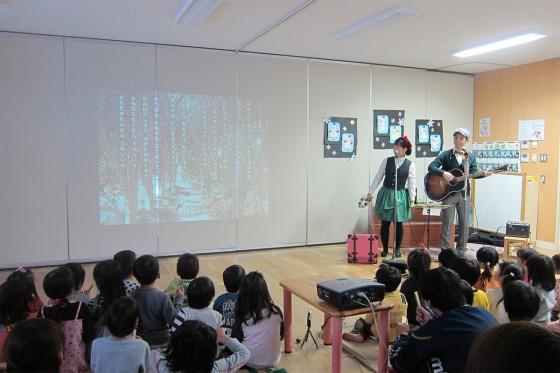2014_1216_横浜市・菅田保育園05