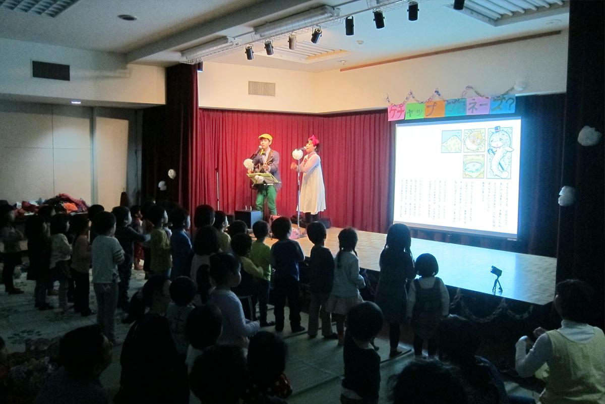 武蔵野市立南保育園・子育て交流会「わくわくコンサート」に出演!(@南町コミュニティセンター)