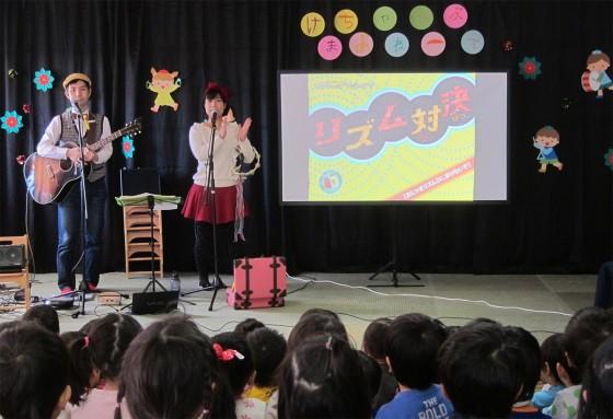 2014_1203_横浜市・洋光台保育園01