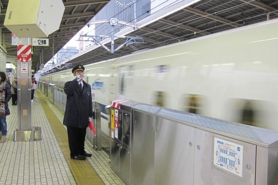 01_新横浜から
