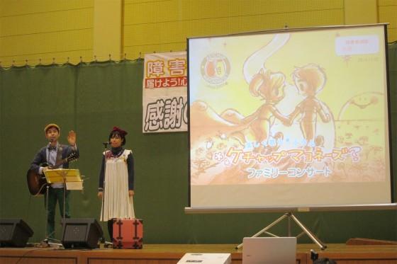 2014_1130_滋賀県立障害者福祉センター04