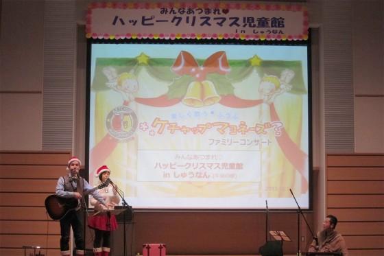 23_山口県周南市児童館クリスマスAM01