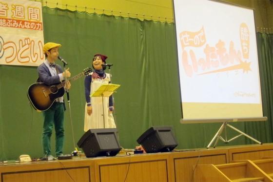 2014_1130_滋賀県立障害者福祉センター07