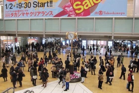 36_名古屋駅