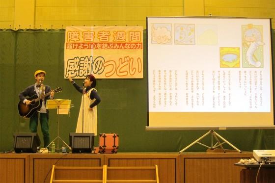 2014_1130_滋賀県立障害者福祉センター12