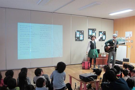 2014_1216_横浜市・菅田保育園11