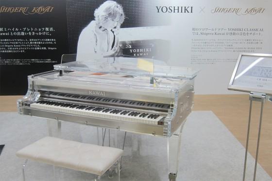 03_YOSHIKIの透明なKAWAIピアノ