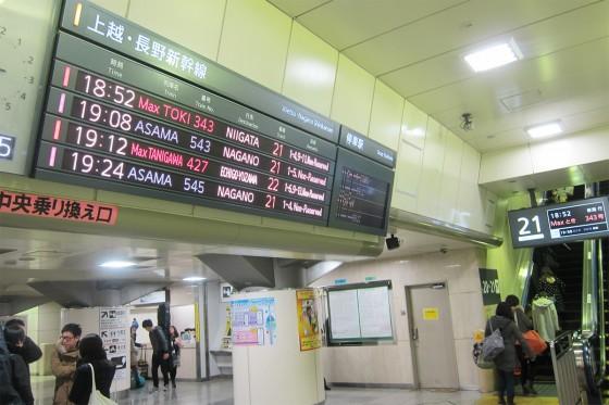 19_東京駅から「Maxとき」で新潟方面へ