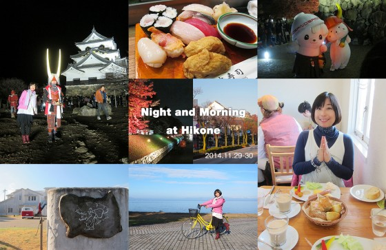 night-and-morning-at-Hikone2