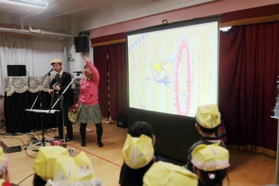 16_横浜市・若草幼稚園
