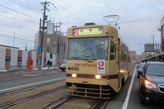 24_函館どこ行こうか?
