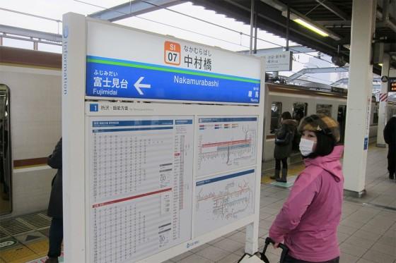 02_中村橋駅に到着