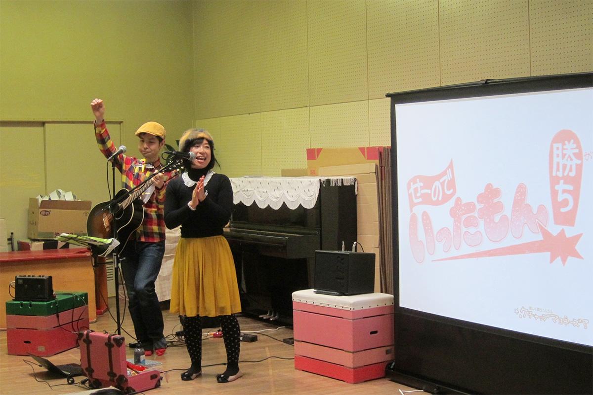 3~6歳児のみんな一緒に楽しいコンサート@船橋市立若松保育園
