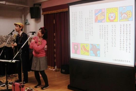 09_横浜市・若草幼稚園