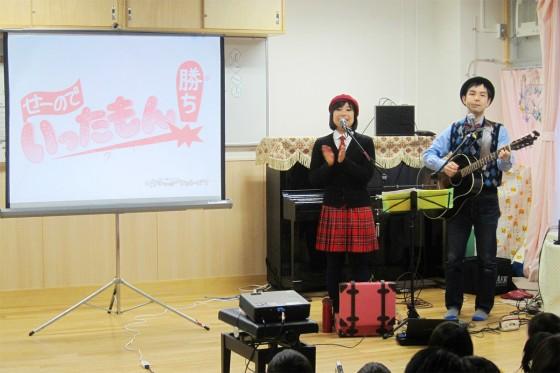 08_神奈川県横浜市・鶴見保育園02