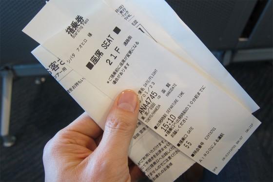 31_さぁ行くぜ!