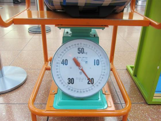 25_重量ギリギリセーフ!