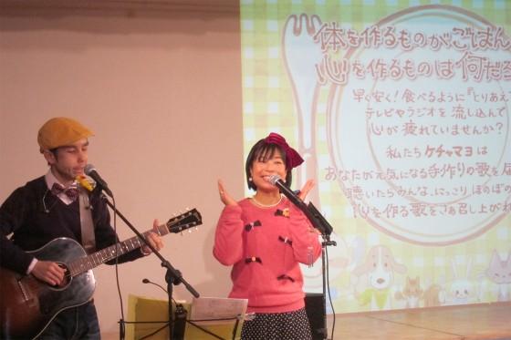 10_浦安市立北部幼稚園・第1公演(年長組)01