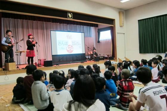 2015_0110_川崎市・東住吉幼稚園卒園児の集い02