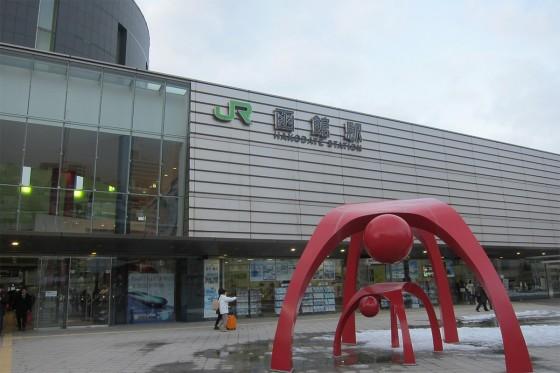 23_再びJR函館駅
