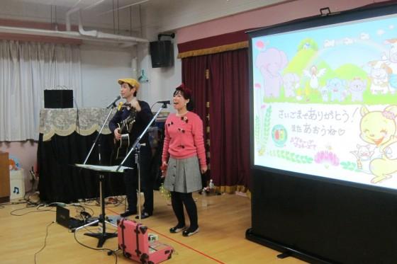 18_横浜市・若草幼稚園