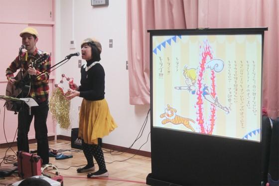 2015_0108_東京都荒川区・ひぐらし保育園05