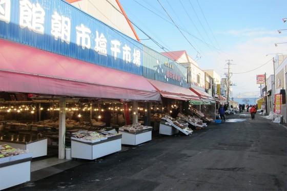17_函館朝市に来ました