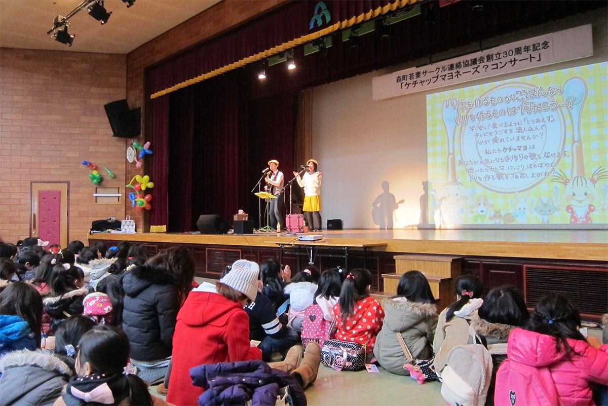 北海道初上陸!森町若妻サークル30周年記念コンサートに出演させて頂きました☆