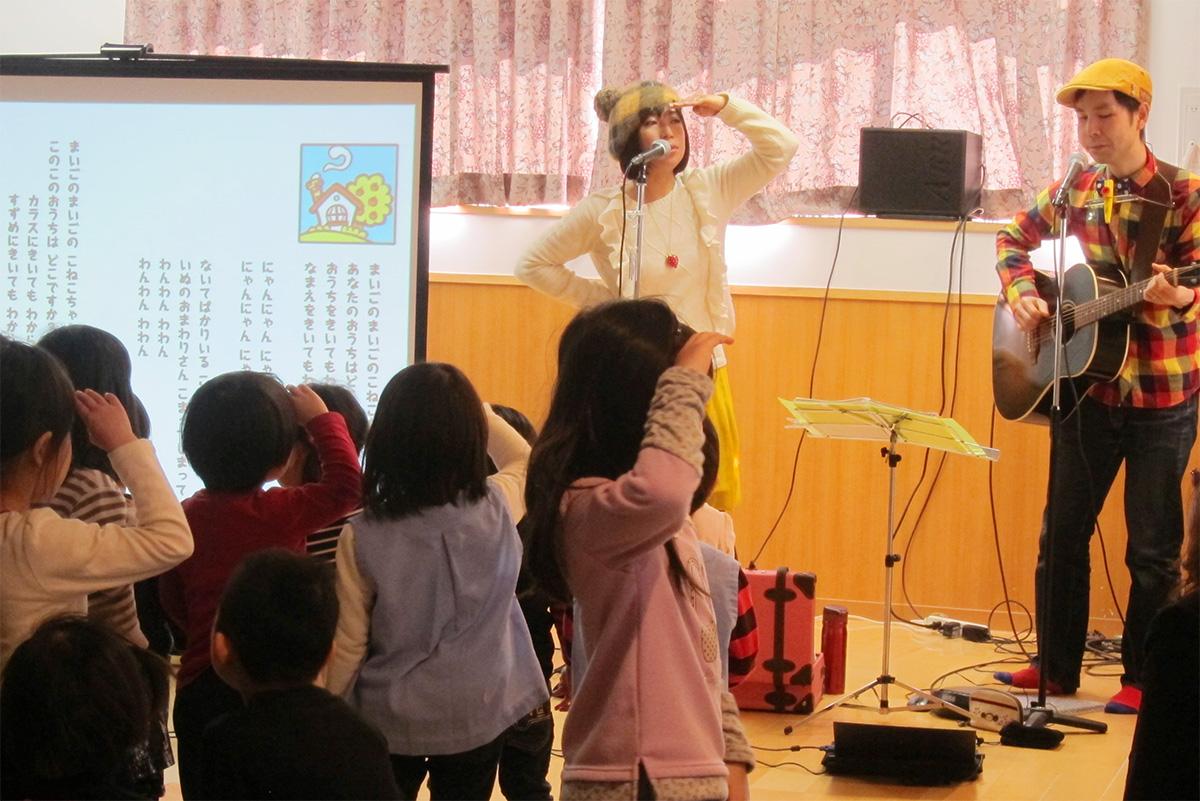 豊島区・みのり保育園で子どもまつり☆パパもママもみんな一緒にニッコリ、ほのぼの♪