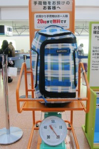 24_預かり荷物は20kgまで無料