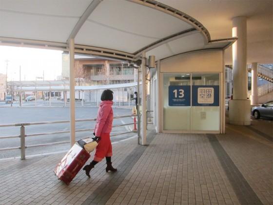 02_羽田空港行き高速バス