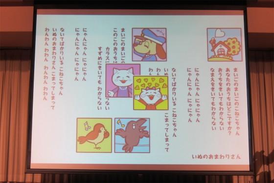 2015_0225_高崎市・中川幼稚園たかみ保育園09