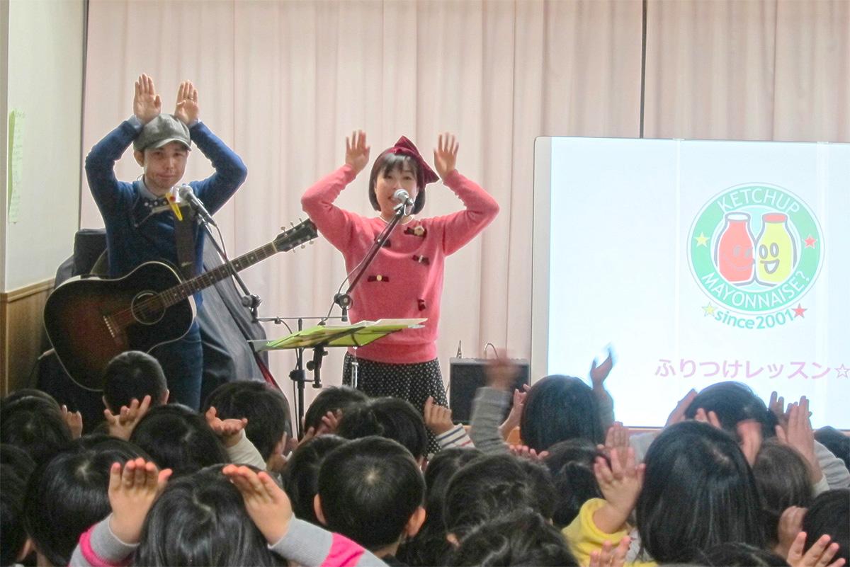 泣く子も笑うケチャマヨの歌☆東京都文京区・本駒込南保育園コンサート