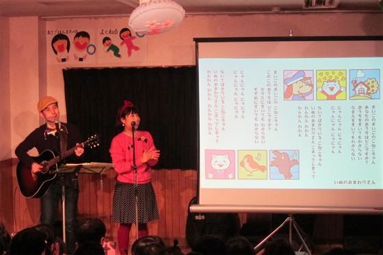 2015_0218_墨田区・杉の子学園保育所09