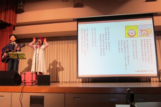 2015_0225_高崎市・中川幼稚園たかみ保育園07
