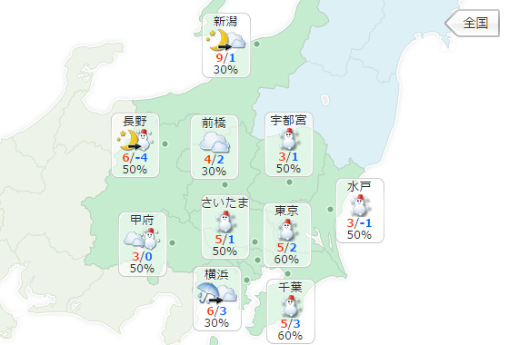 03_東京は雪マークですが…