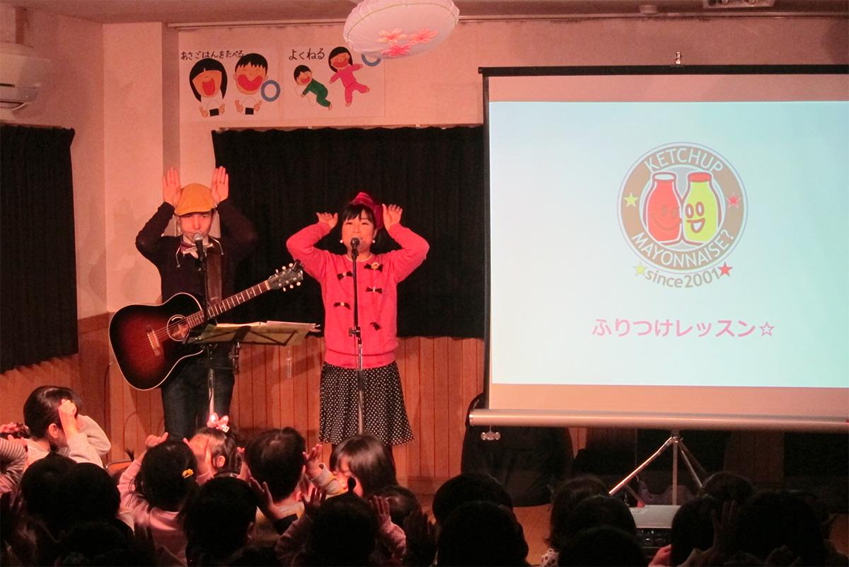 墨田区・杉の子学園保育所でも最高のコンサート☆☆スカイツリーは雲で見えませんでした…
