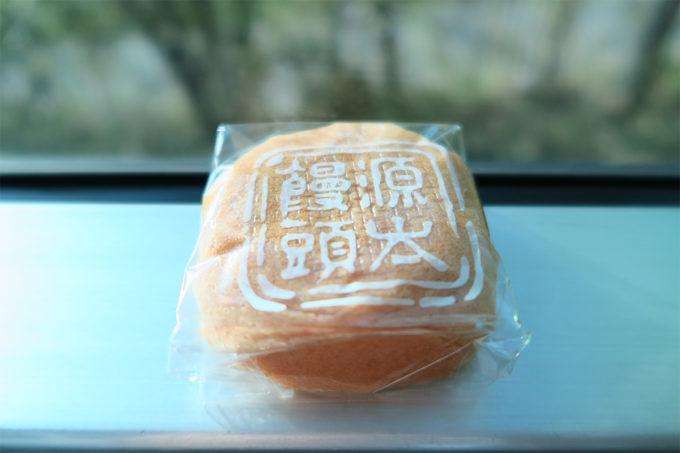 35_茂木名物「源太饅頭」