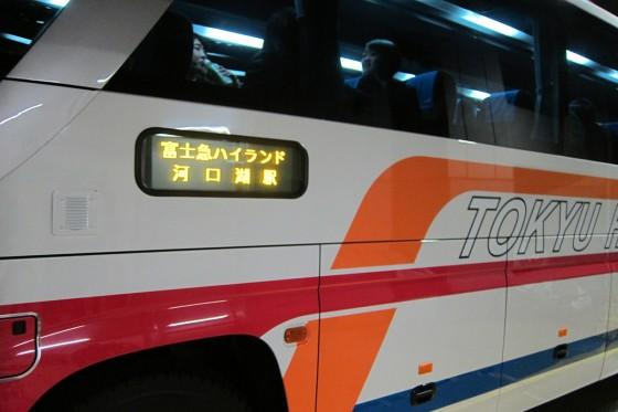 01_高速バス・富士急ハイランド行き