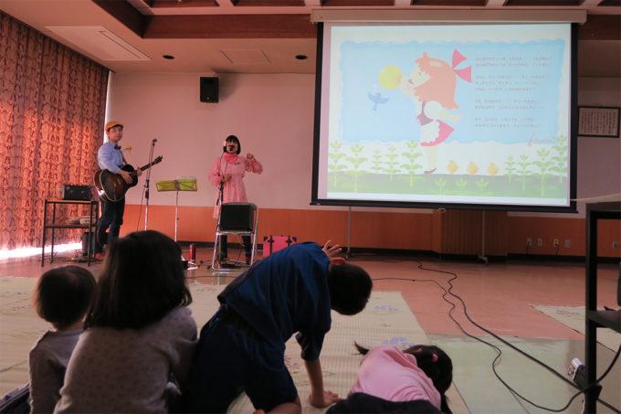 31_茂木町学童保育入所式ケチャマヨのコンサート07