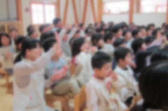 2015_0302_山形県・宮内認定こども園14