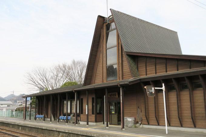 10_山方宿駅に到着